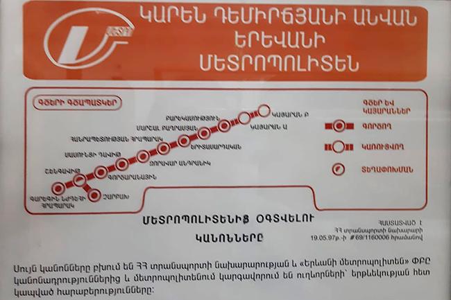 photo voyage asie centrale europe caucase armenie erevan yerevan