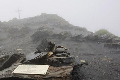 photo montagne alpes randonnée GR5 col anterne