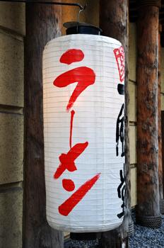 japon sendai restaurant