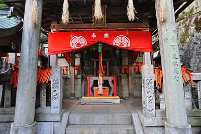 photo japon kyoto fushimi inari temple