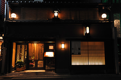 photo japon kyoto gion restaurant