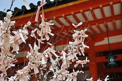 photo japon kyoto Heian-Jingu
