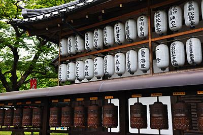 photo japon kyoto Kodai-ji