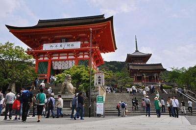 photo japon kyoto kyomizu-dera