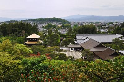 photo japon kyoto Pavillon d'Argent