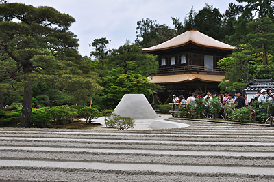 photo japon kyoto Pavillon d'Argent jardin zen