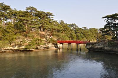 japon matsushima Ojima Fukuura-jima