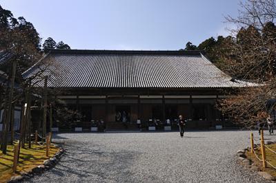 japon matsushima Zuigan-jia