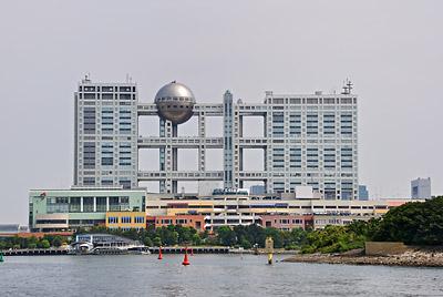 photo japon tokyo fuji television tv immeuble building