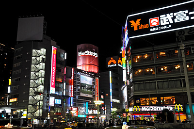 photo japon tokyo Ikebukuro