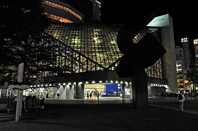photo japon Tokyo Metropolitan Art Space