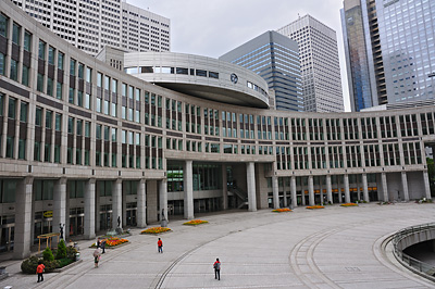 photo japon tokyo metropolitan government building