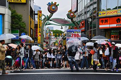 photo japon tokyo shibuya harakaju