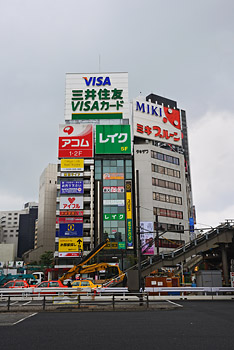 photo japon tokyo shibuya