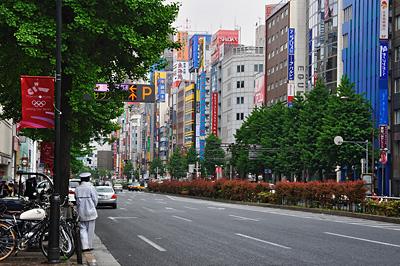 photo japon tokyo Shinjuku