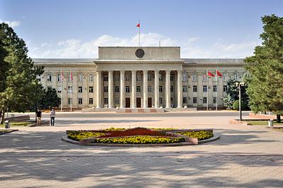 photo voyage asie centrale kirghizstan kirghizistan kirghizie kyrgyzstan bishkek