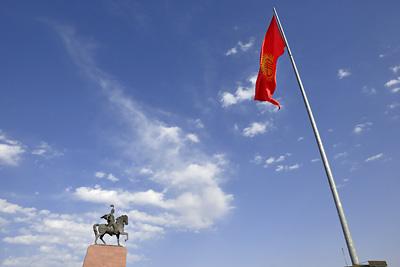 photo voyage asie centrale kirghizstan kirghizistan kirghizie kyrgyzstan bishkek place ala too manas drapeau