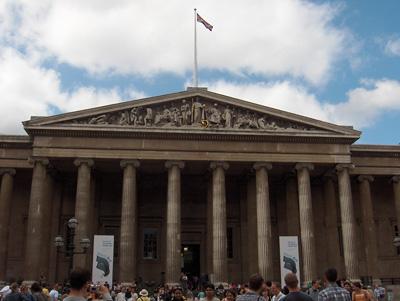 Londres British Museum